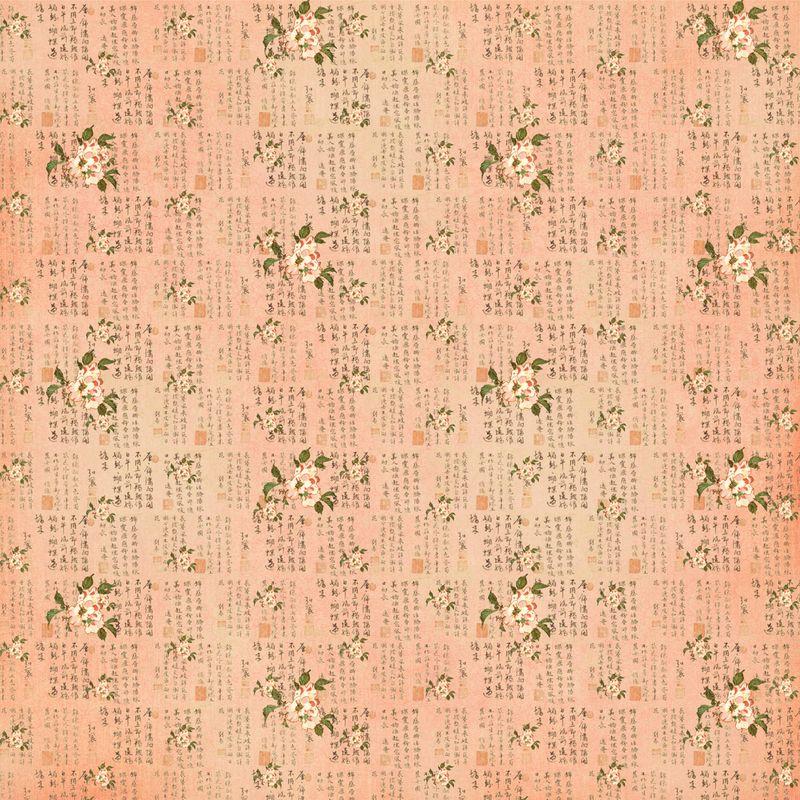 Cherry-blossom-bck