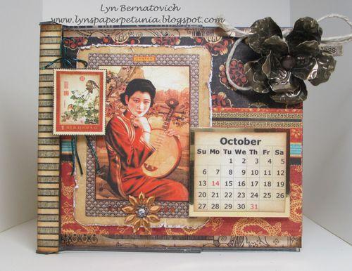 CD Oct