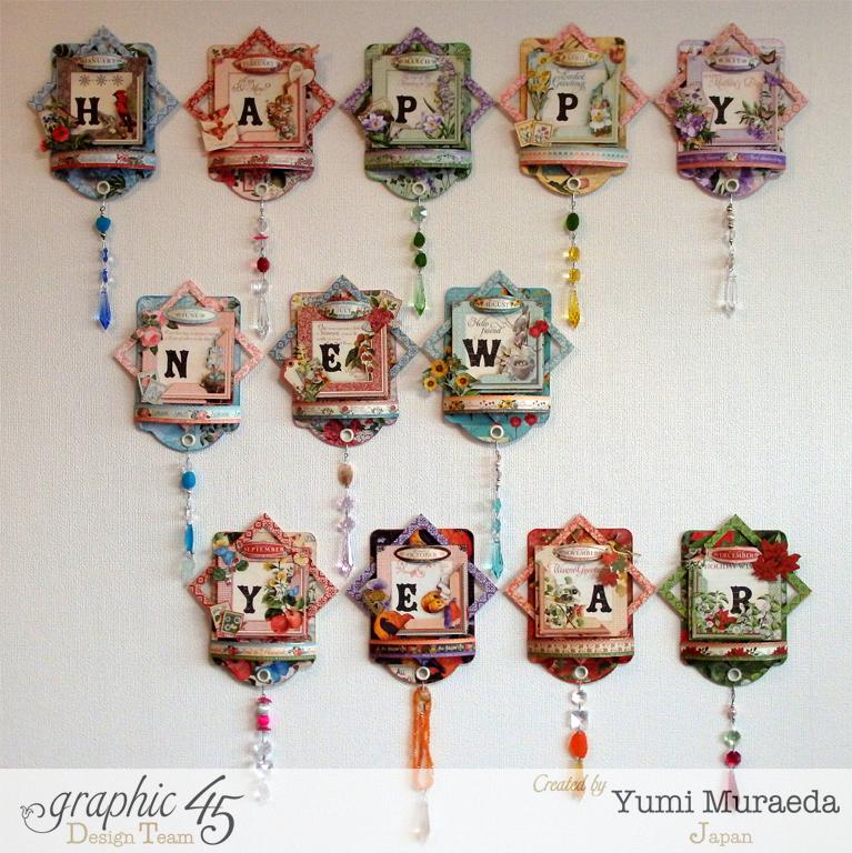 yuyu3-Time to flourish New Year's tag1