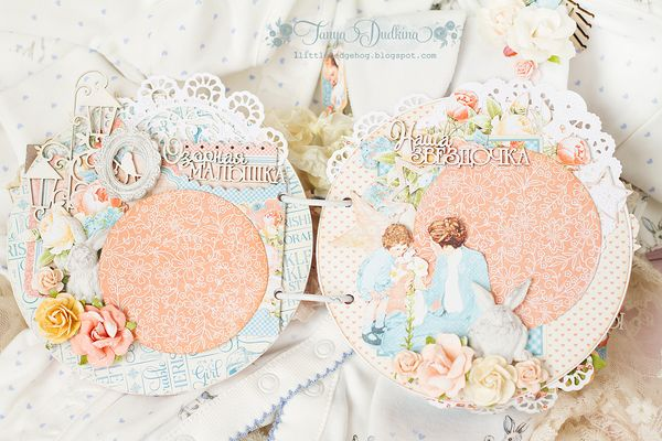 Precious-Memories-Mini-Album-Tutorial-Graphic45-Tanya-Dudkina-2-of-5