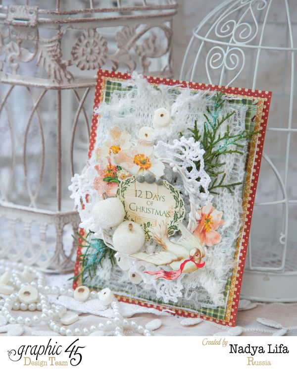 12 days of Christmas G45 card