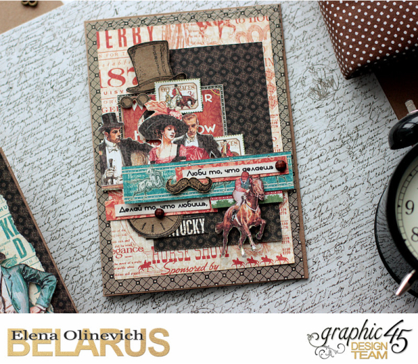 Masculine Valentine Cards, Off to the Races, by Elena Olinevich, product by Graphic45, photo2a
