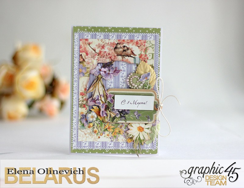 Spring Cards  Secret Garden  by Elena Olinevich  product by Graphic45  photo3
