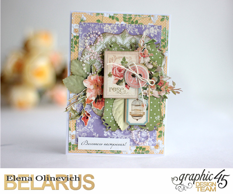Spring Cards  Secret Garden  by Elena Olinevich  product by Graphic45  photo4