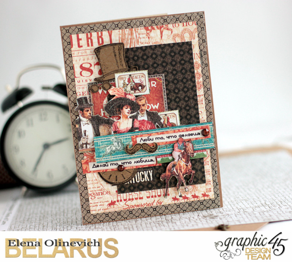 Masculine Valentine Cards, Off to the Races, by Elena Olinevich, product by Graphic45, photo2